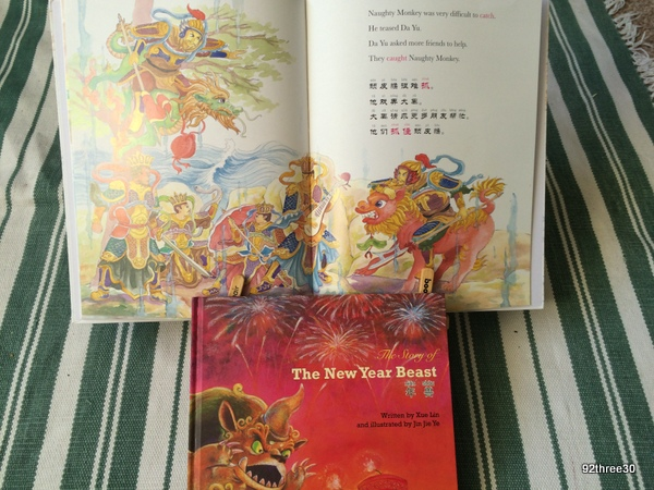 children's books about chinese new year