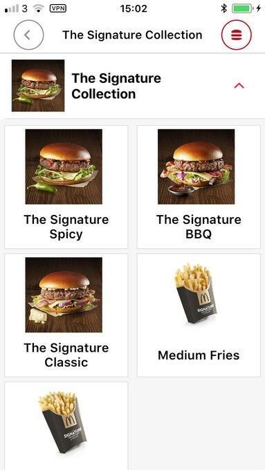 signature collection mcdonald's