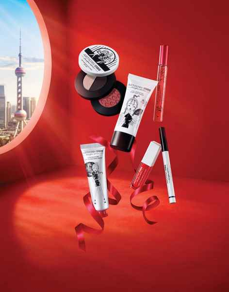 artistry studio shanghai products